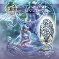 Diamond Luxury Gel №01 5мл Rio Profi