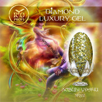 Diamond Luxury Gel №02 5мл Rio Profi