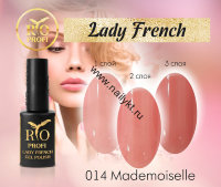 Гель-лак Lady French №14 Mademoiselle 7 мл Rio Profi