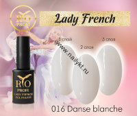 Гель-лак Lady French №16 Danse Blanche  7 мл Rio Profi