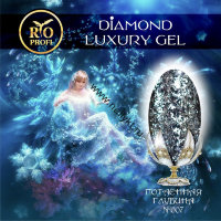 Diamond Luxury Gel №07 5мл Rio Profi