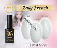 Гель-лак Lady French №01 Petit Ange 7 мл Rio Profi