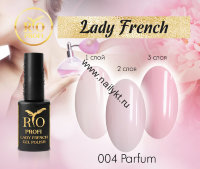 Гель-лак Lady French №04 Parfum 7 мл Rio Profi