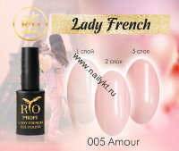 Гель-лак Lady French №05 Amour 7 мл Rio Profi