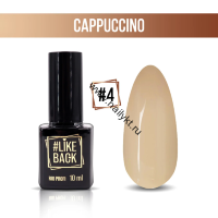 Гель-лак Like Back Cappuccino от Rio Profi №04 10мл