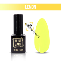 Гель-лак Like Back Lemon от Rio Profi №02 10мл